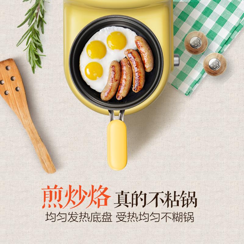 小熊(bear)烤面包机多功能多士炉家用2片早餐机吐司机煮蛋蒸蛋煎蛋DSL-A02Z1