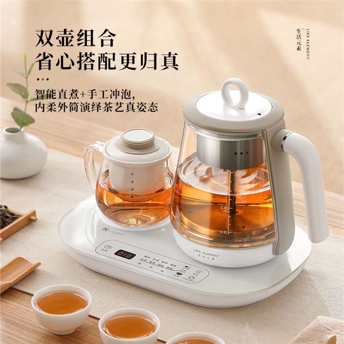 生活元素煮茶器I145