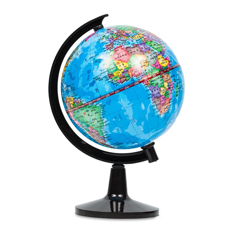晨光政区地球仪14.2cm ASD99819