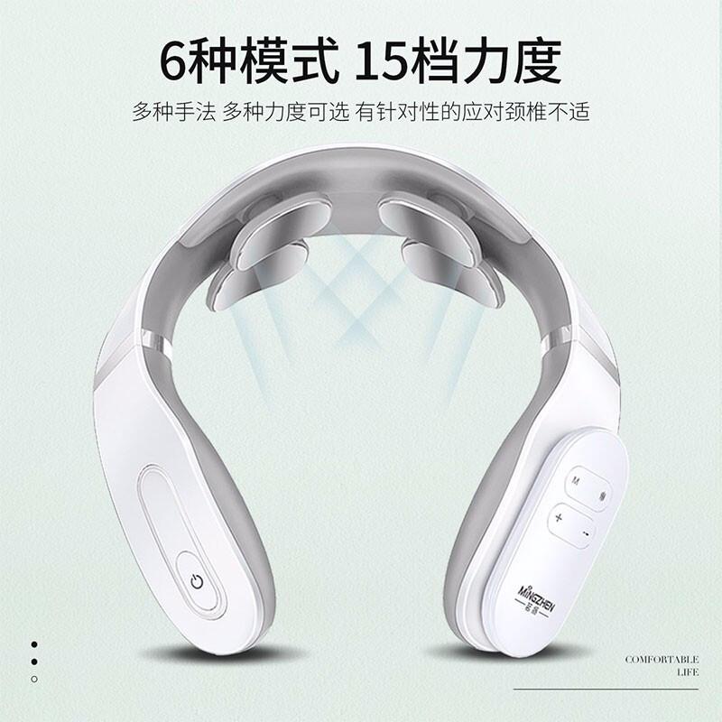 茗振颈椎按摩仪(升级遥控款) MZ-N3